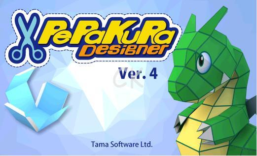 Pepakura Designer 4.1.6 Full Crack Mac KeyCode [Complete Gallery]