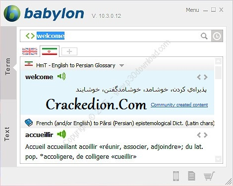 Babylon Premium Pro License